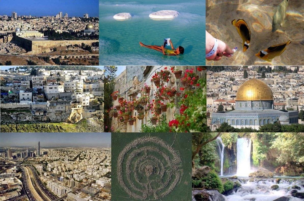 Israel Collage