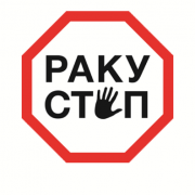 cropped-Stop-cancer_Logo_LISOD-2.png